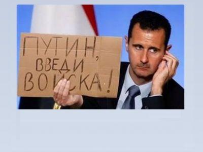 Сирия не отвлекает внимания США от Украины, - посол Пайетт - Цензор.НЕТ 485