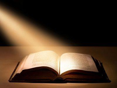 Священные тексты. Источник - grehu.net