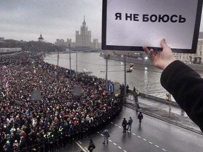 Клиентов убийства Немцова не отыщут, считают 52% граждан России