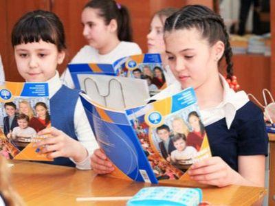Эксперты Bloomberg призвали Российскую Федерацию урезать военные расходы впользу образования