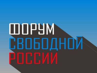 Участники Форума свободной России напали на журналистов ...: http://ruspol.net/?p=191&news=2529