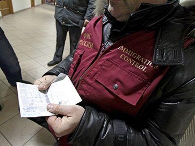 Ушведских инорвежских студентов нарушены правила нахождения в Российской Федерации