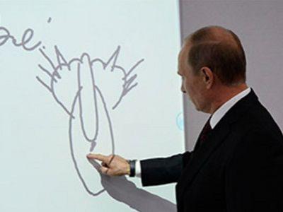 Путин рисует кот
