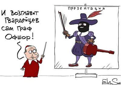 """Путин заступился за виолончелиста Ролдугина: """"Почти все деньги он истратил на покупку музыкальных инструментов..."""" - Цензор.НЕТ 6490"""