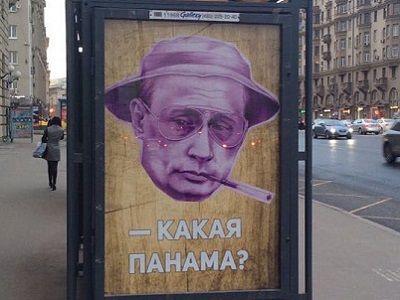 Офшорный скандал: вПанаме взялись закомпанию друга Владимира Путина