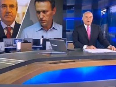 ВГТРК обвинил Навального вработе набританскую разведку
