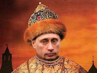 Путин-царь. Источник - ukr-inform.com