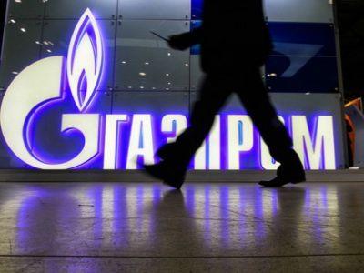 'Газпром