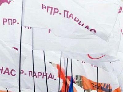 МВД Татарстана назвало причину задержания машины с претендентами в Государственную думу от«Парнаса»