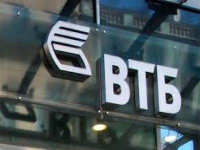 Британский регулятор принял решение проверить «Credit Suisse» иВТБ