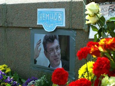 Власти Перми отказали впроведении митинга памяти Бориса Немцова
