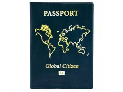 """Обложка на паспорт """"Гражданин мира"""". Источник - podarki-life.ru"""