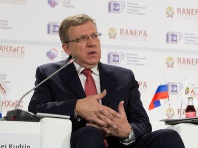 Алексей Кудрин назвал один изтормозов для русской экономики