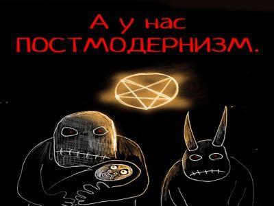 """""""За что воюет Россия? За мир во всем мире. Жертвы еще будут"""", - жители Москвы объясняют присутствие армии РФ в Сирии - Цензор.НЕТ 2092"""