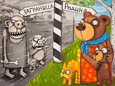 46 тонн фруктов из Украины и Польши раздавили бульдозером в России - Цензор.НЕТ 8017
