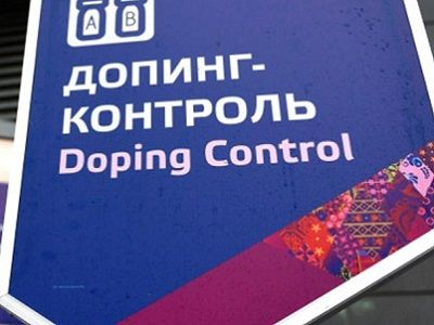 "В Иркутске почти 40 легкоатлетов резко ""заболели"" перед допинг-тестом накануне чемпионата"