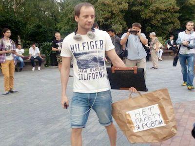 Мэрия столицы снова несогласовала митинг против пакета Яровой