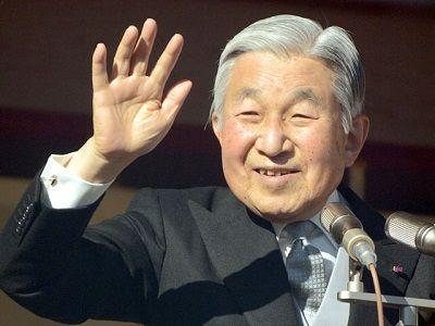 Стало известно, когда император Японии официально отречется отпрестола