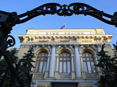 Банки смогут неназывать попавших под санкции совладельцев — ЦБ