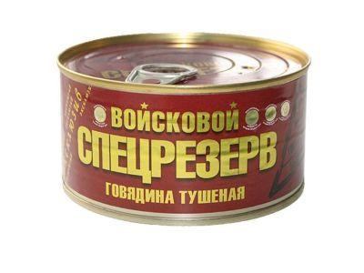 """Тушенка """"Войсковой Спецрезерв""""."""