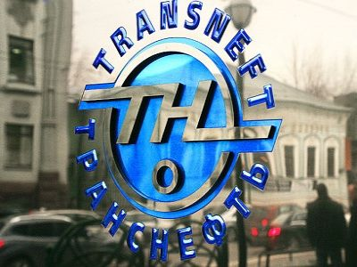 «Транснефть» желает реализовать свою долю впорту Новороссийска