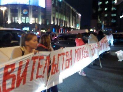 Милиция задержала четверых запопытку перекрыть Тверскую улицу в столице