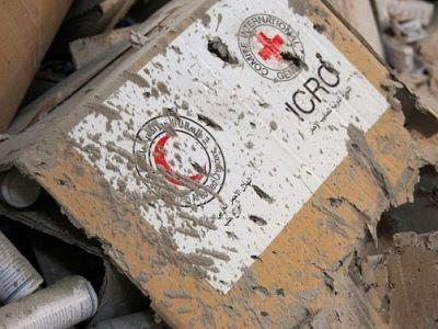 Уничтожение гуманитарной колонны в Алеппо