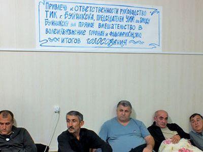 Акция буйнакских коммунистов невписывается вустав ипрограмму КПРФ