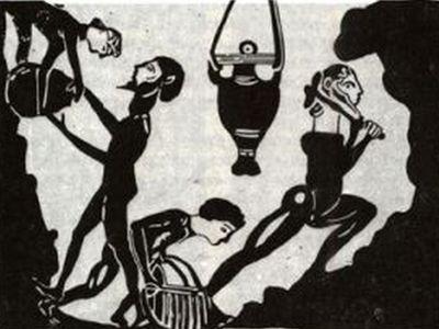 Удерживание секс рабынь
