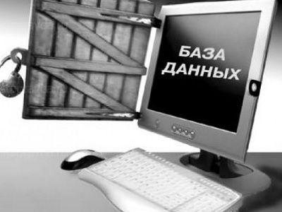 Число утечек конфиденциальных данных в РФ  загод возросло  вдвое