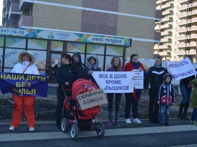 В Российской Федерации предлагают внести обманутых дольщиков в список