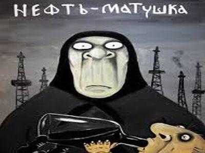 Русская экономика переживает «структурную деградацию»— специалисты ВШЭ