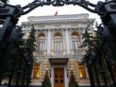 Центробанк отозвал лицензию украснодарского «Идея-банка»