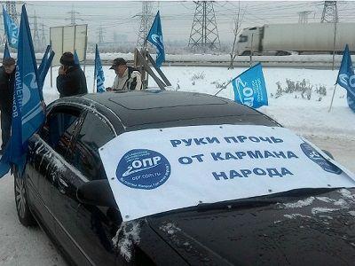 ВКировской области прошел автопробег взнак протеста системе «Платон»
