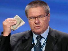 Глава Минэкономразвития Алекс Улюкаев. Фото: theins.ru