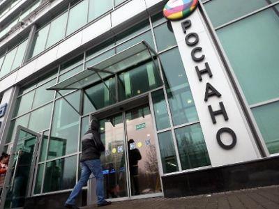 Мэру Переславля-Залесского предъявлено обвинение