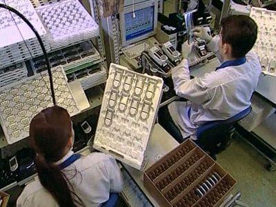 Руководство урежет расходы нанаучные исследования на19 млрд руб.