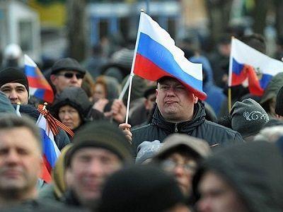 Народные избранники посоветовали разыгрывать влотерею вид нажительство в РФ