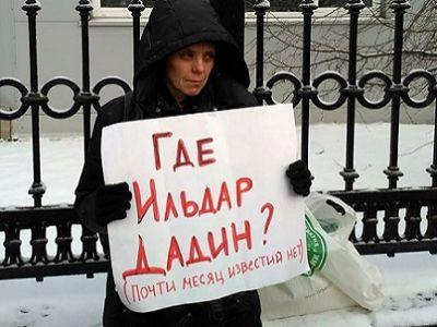 В столице России шестерых активистов задержали запикеты вподдержку Ильдара Дадина