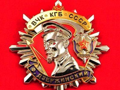 Россияне стали лучше относиться кКГБ иВЧК