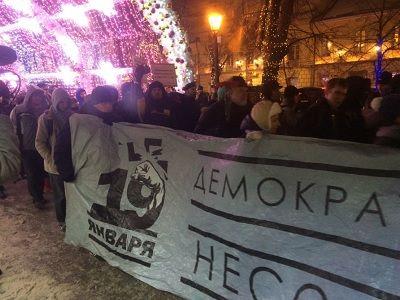 В столице прошла акция памяти опогибших адвокате Маркелове ижурналистке Бабуровой