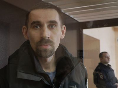 Осужденный зарепост гражданин Твери уехал из Российской Федерации