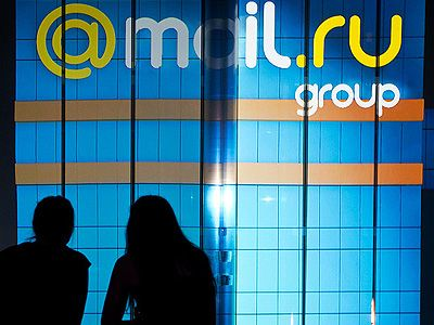 Mail.Ru Group. Фото: gazeta.ru