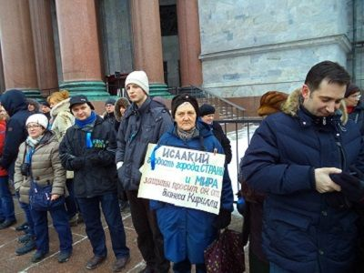 Сторонники передачи Исаакия РПЦ организуют два крестных хода