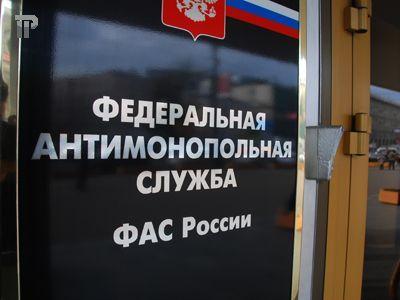 ФАС раскрыла картельный сговор наторгах для МВД иМЧС