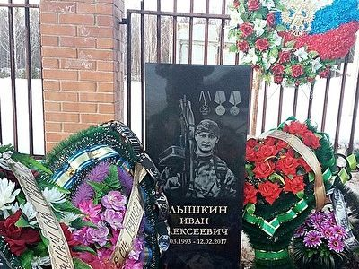 ВСирии умер еще один русский военный