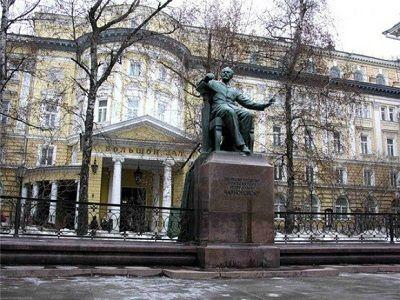 Автор лекции о«пятой колонне» и«предателях» уволилась изМосковской консерватории