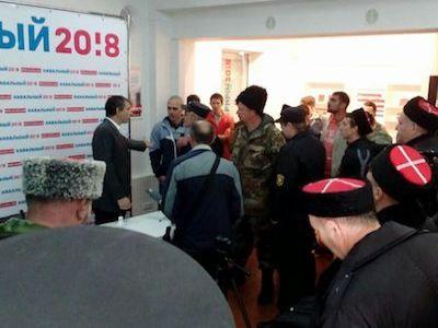 Наштаб Навального вКраснодаре напали люди вказачьей форме