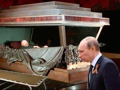 фото ленин в мавзолее