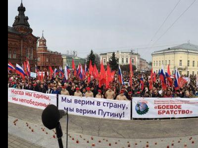 Органы власти необязаны согласовывать свои акции позакону— генпрокуратура Владимира